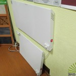 heatplus22